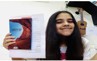 Ada Arora of class VIII is a co-author in the novel, 'Beyond' published by Scholastic India